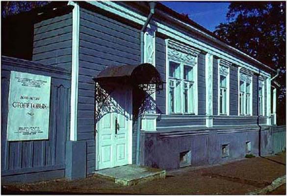 Мордовия получит 364 миллиона рублей на реконструкцию драмтеатра и музея эрьзи